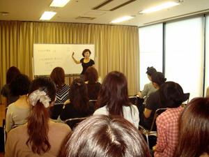 uemiya_lecture