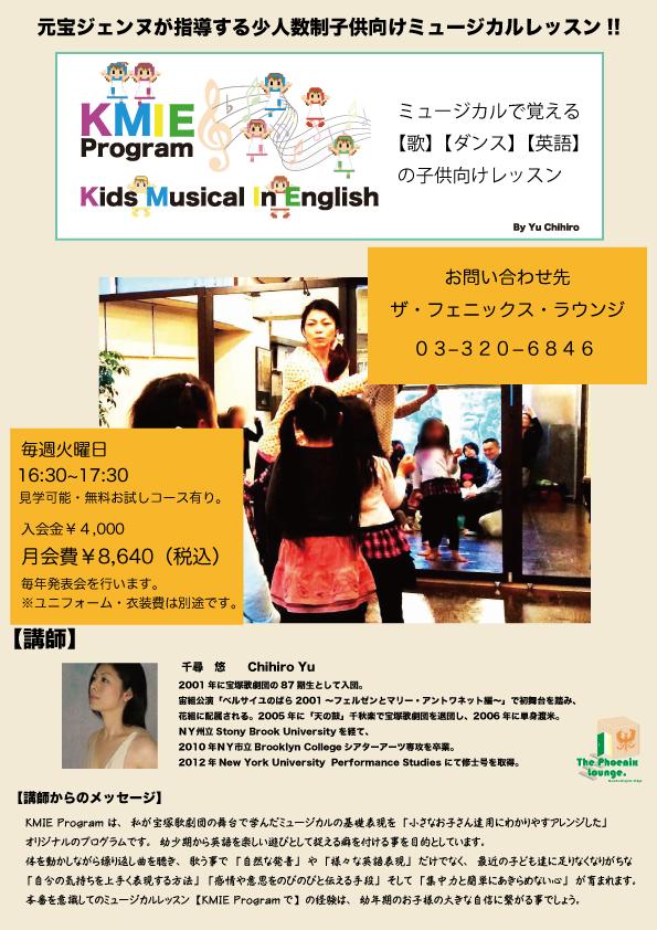 KMIE_new_web